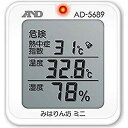 エー・アンド・デイ 熱中症指数モニター「熱中症 みはりん坊ミニ」 AD-5689