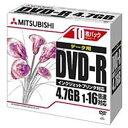 三菱ケミカルメディア 1〜16倍速対応 データ用DVD−Rメディア(4.7GB・10枚) DHR47JPP10