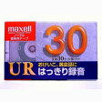 マクセル カセットテープ 30分 1本 UR−30L