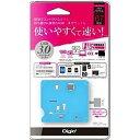 ナカバヤシ 59+8メディア対応 USB3.0マルチカードリーダー/ライター(ブルー) CRW‐38M56BL