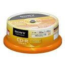 ソニー 1〜48倍速対応 データ用CD−Rメディア(700MB・20枚) 20CDQ80GPWP
