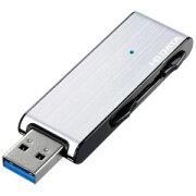 I・O・DATA USB3.0メモリ U3−MAXシリーズ(64GB・シルバー)  U3‐MAX64G/S(送料無料)