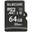 エレコム 64GB・UHS Speed Class1(Class10)対応microSDXCカード MF‐MS064GU11LRA(送料無料)