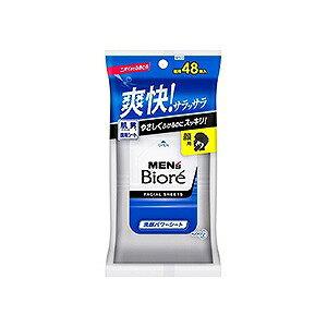 花王 メンズビオレ 洗顔パワーシート 徳用48枚入 Mビオレセンガンシートタク(48