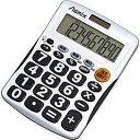 アスカ バックライト電卓(10桁) C1008S(シルバー)