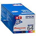 エプソン EPSON インクカートリッジ IC9CL64