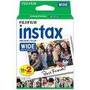 富士フィルム インスタントカラーフィルム instax WIDE 2パック(10枚入×2) INSTAXWIDEWW2