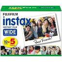 富士フィルム インスタントカラーフィルム instax WIDE 5パック(10枚入×5) INSTAXWIDEKR5(送料無料)