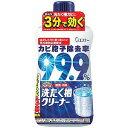 エステー化学 ウルトラパワーズ洗濯槽クリーナー 550g UPセンタクソウクリーナーボトル