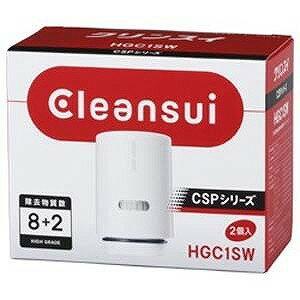 三菱レイヨン 8+2物質除去タイプ浄水器カートリッジ「クリンスイ CSPシリーズ」(2本入り) HGC1SW