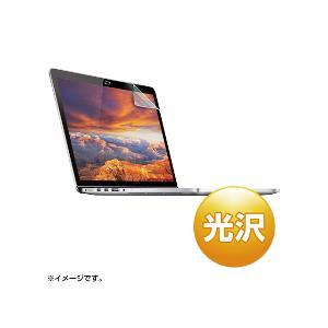 サンワサプライ 液晶保護フィルム「MacBook Pro Retina Displayモデル 13インチ用」 LCD‐MBR13KF