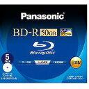 パナソニック Panasonic 1-4倍速対応 データ用Blu-ray BD-Rメディア(50GB・5枚) LM‐BR50LDH5