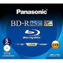 パナソニック Panasonic 1−6倍速対応 データ用Blu−ray BD−Rメディア(25GB・5枚) LM‐BR25MDH5