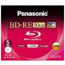 パナソニック Panasonic データ用Blu-rayメディア(50GB・5枚) LM‐BE50DH5A