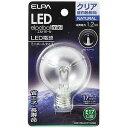 エルパ LED電球 「エルパボールミニ」(ミニボール形/昼白色相当 口金E17)「小形電球タイプ」 LDG1CN‐G‐E17‐G265