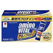 味の素 アミノプロテイン アミノバイタル(バニラ風味/100本入箱) 16AM2800(送料無料)