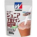 森永製菓 ウイダー ジュニアプロテイン「ココア味/800g」 28MM72217