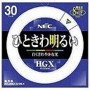 NECライティング 丸形蛍光灯「ライフルックHGX」(30形 昼光色) FCL30EX‐D/28‐X