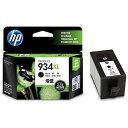 HP 「純正」HP 934XL インクカートリッジ(黒:増量タイプ) C2P23AA