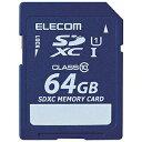 エレコム 64GB・UHS Speed Class1(Class10)対応SDXCカード MF‐FSD064GC10R【送料無料】