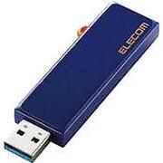 エレコム USB3.0メモリ「Mac/Win」MF−KCU3BKシリーズ(32GB・ブルー) MF‐KCU332GBU