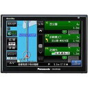 Panasonic SSDポータブルカーナビ 5V型 Gorilla(ゴリラ)ワンセグ CNGP550D【送料無料】