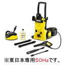 「東日本専用:50Hz」 高圧洗浄機 「K4 サイレント ホームキット」 1.601−842.0 K4サイレントホームキット50HZ(50【送料無料】