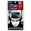 樂天商城 - エルパ LEDヘッドライト DOP‐HD053