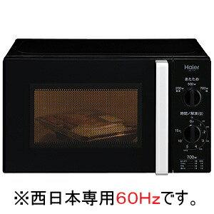 ハイアール 「西日本専用:60Hz」単機能電子レンジ(17L) JM‐17F‐60‐K (ブラック)