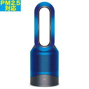 ダイソン 空気清浄機能付ファンヒーター「dyson pure hot+cool」(〜8畳) HP01IB (アイアン/ブルー)【送料無料】