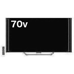 シャープ 70V型4K対応液晶テレビ「AQUOS」 LC‐70XG35(標準設置無料)