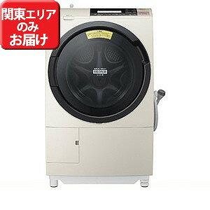 日立 ドラム式洗濯乾燥機(11.0kg・左開き)「ビッグドラム スリム」 BD−S8800L−C (ライトベージュ)【標準設置無料】