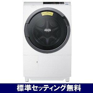 日立 ドラム式洗濯乾燥機(10.0kg・左開き)「ビッグドラム スリム」 BD−S3800L−W <ピュアホワイト>【標準設置無料】