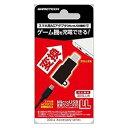 ゲームテック MicroUSB変換コンバータ3DLL3DSLL「3DSLL」 3DSLLMICROUSBコンバータ