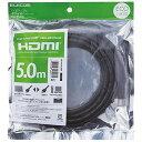 エレコム 5.0m「HDMI⇔HDMI」4K イーサネット対応 HIGHSPEEDケーブル CAC‐HD14EL50BK (ブラック)
