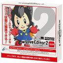 サイバーガジェット CYBER セーブエディター2(3DS用)「3DS/3DS LL」 CY3DSSAE2/3DSヨウセーブエ(送料無料)