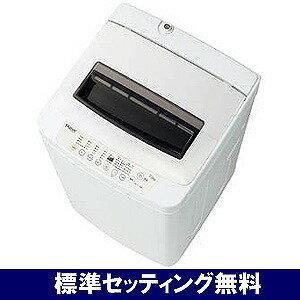 ハイアール 全自動洗濯機 7.0kg JW−K70K−W (ホワイト)【標準設置無料】
