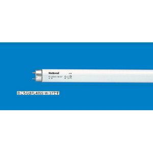 直管形蛍光ランプ 「ハイライト」(20形・スタータ形/白色) FL20SSW18