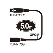 オーディオテクニカ キャノンケーブル ATL458A5.0