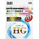 ウイルコム VHSビデオテープ10本パック VT‐HS12010P