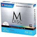 三菱化学 データ用Blu-ray BD-Rメディア「M-DISC」(25GB・5枚) VBR130YMDP5V1