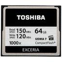 東芝 64GBコンパクトフラッシュ EXCERIA CF‐EZ064(送料無料)