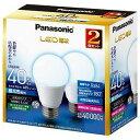 パナソニック LED電球(全光束485lm/昼光色相当・口金E26/2個入)「一般電球タイプ」 LDA4D‐G/K40E/S/W/2T