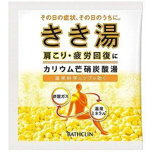バスクリン きき湯 カリウム芒硝炭酸湯 30g(ボディケア用品) キキユカリウムボウショウタンサンユフク