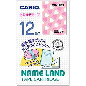 CASIO ネームランド テープカートリッジ(おなまえテープ・12mm) XR‐12E5(ハート柄)