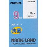 CASIO ネームランド テープカートリッジ(抗菌テープ?9mm) XR?9BWE <白黒文字>