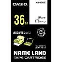 CASIO ネームランド テープカートリッジ(スタンダードテープ・36mm) XR−36WE (白×黒文字)