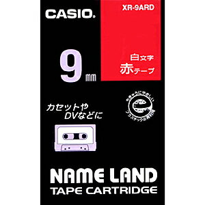 CASIO ネームランド テープカートリッジ(白文字テープ・9mm) XR−9ARD (赤×白文字)