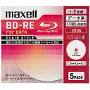 楽天コジマ楽天市場店マクセル データ用BD−RE「Plain style」(1−2倍速対応/25GB)5枚パック BE25PPLWPA.5S