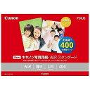 Canon キヤノン写真用紙 光沢スタンダード「薄手」(L版 400枚) SD‐201L400